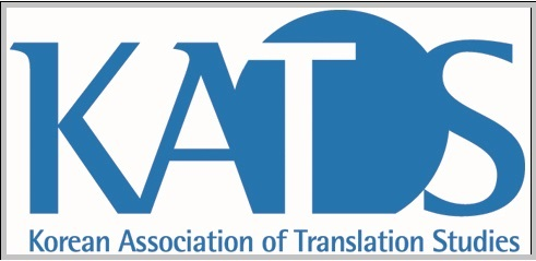 The Korean Association Of Translation Studies